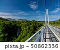 新緑の九重夢大吊橋 50862336