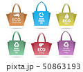 Recycling shopping ecobags set 50863193