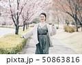 春 女性ポートレート 50863816