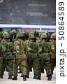 自衛隊 50864589