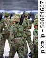 自衛隊 50864607