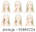 メイクをしている女性のイラスト 50864724