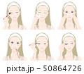 メイクをしている女性のイラスト 50864726