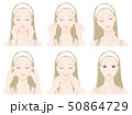 女性 美容 スキンケアのイラスト 50864729