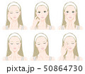女性 美容 スキンケアのイラスト 50864730