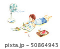 夏休み 宿題をする子供 50864943