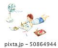 夏休み 宿題をする子供 影なし 50864944