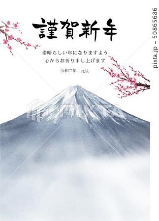 年賀状テンプレート 富士山 梅 謹賀新年  50865686