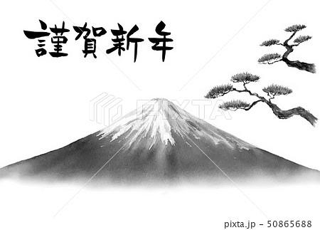 年賀状テンプレート 富士山 松の木 水墨画風 モノクロ 謹賀新年 横 50865688