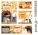 Bakery shop bread, pizza and baker pastry cakes 50866806