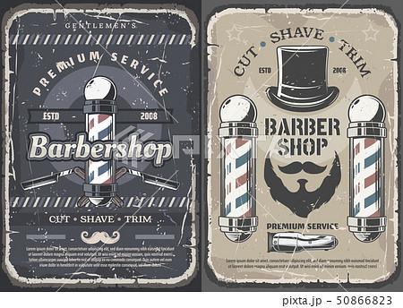 Barbershop salon, premium beard shaving service 50866823