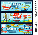 Fishing boat, fisher fish catch tackles equipment 50866863