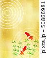 暑中見舞い 金魚 和紙 背景 50866981