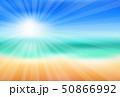 海 夏 風景 背景 50866992