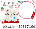 年賀状2020 丸いフォトフレーム あかちゃん誕生報告 50867160