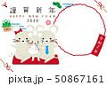 年賀状2020 丸いフォトフレーム 2人目あかちゃん誕生報告 50867161