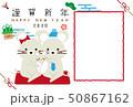 年賀状2020 四角フォトフレーム あかちゃん誕生報告 50867162