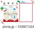 年賀状2020 四角いフォトフレーム 2人目あかちゃん誕生報告 50867164