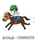 競馬のイラスト。一生懸命走っている競走馬と若手騎手。 50868479