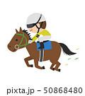 競馬のイラスト。一生懸命走っている競走馬と若手騎手。 50868480