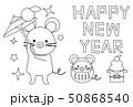 HAPPY NEW YEAR 年賀状2020 塗り絵 50868540