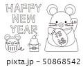 HAPPY NEW YEAR 年賀状2020 塗り絵 招きねずみ 50868542