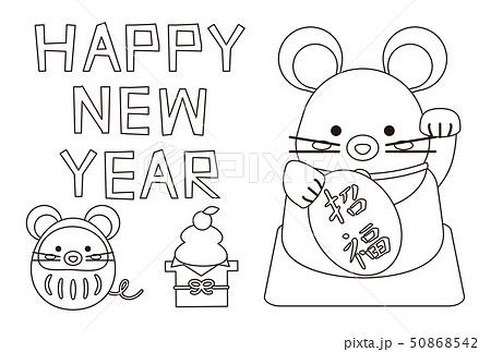 Happy New Year 年賀状2020 塗り絵 招きねずみのイラスト素材