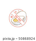 Egg free food label icon 50868924