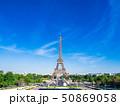 パリ エッフェル塔 タワーの写真 50869058