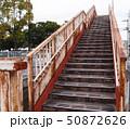 錆びた歩道橋 50872626