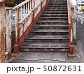錆びた歩道橋 50872631