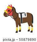 競馬のイラスト。馬具を付けて走る準備をしている馬。 50879890