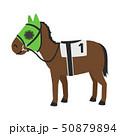 競馬のイラスト。メンコの目部分を網で覆ったパシファイヤーという馬具を付けた馬。 50879894