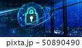 夜景 セキュリティ 鍵のイラスト 50890490