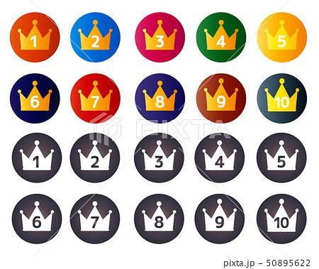 王冠 数字 ランキング メダル 50895622