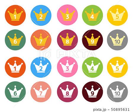 王冠 数字 ランキング メダル 50895631