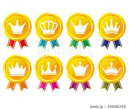 王冠 リボン ランキング 賞 受賞 メダル 金メダル 50896209