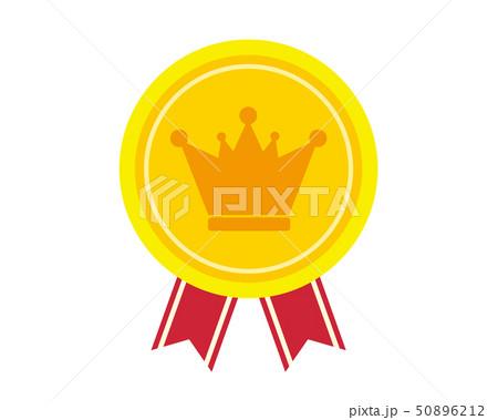 王冠 リボン ランキング 賞 受賞 メダル 金メダル 50896212