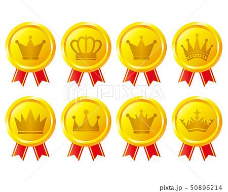 王冠 リボン ランキング 賞 受賞 メダル 金メダル 50896214