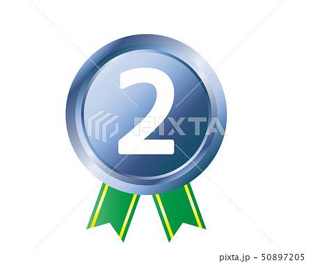 王冠 数字 リボン ランキング メダル 50897205