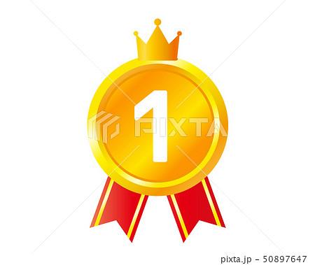 王冠 数字 リボン ランキング メダル 金メダル 50897647