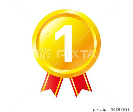 数字 リボン ランキング メダル 金メダル 50897651