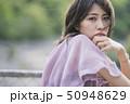 女性 ポートレート 人物の写真 50948629