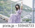 女性 ポートレート ワンピースの写真 50948733