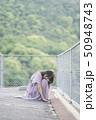 女性 ポートレート ワンピースの写真 50948743