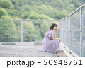 女性 ポートレート ワンピースの写真 50948761