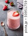 ヨーグルト いちご イチゴの写真 50951759
