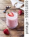 ヨーグルト いちご イチゴの写真 50951850