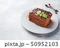 ケーキ ショコラ 洋菓子の写真 50952103