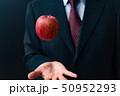 ビジネスマン 50952293